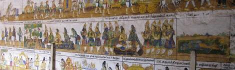 Indian Mural